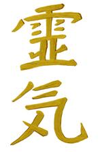 szimbolum_mai_reiki